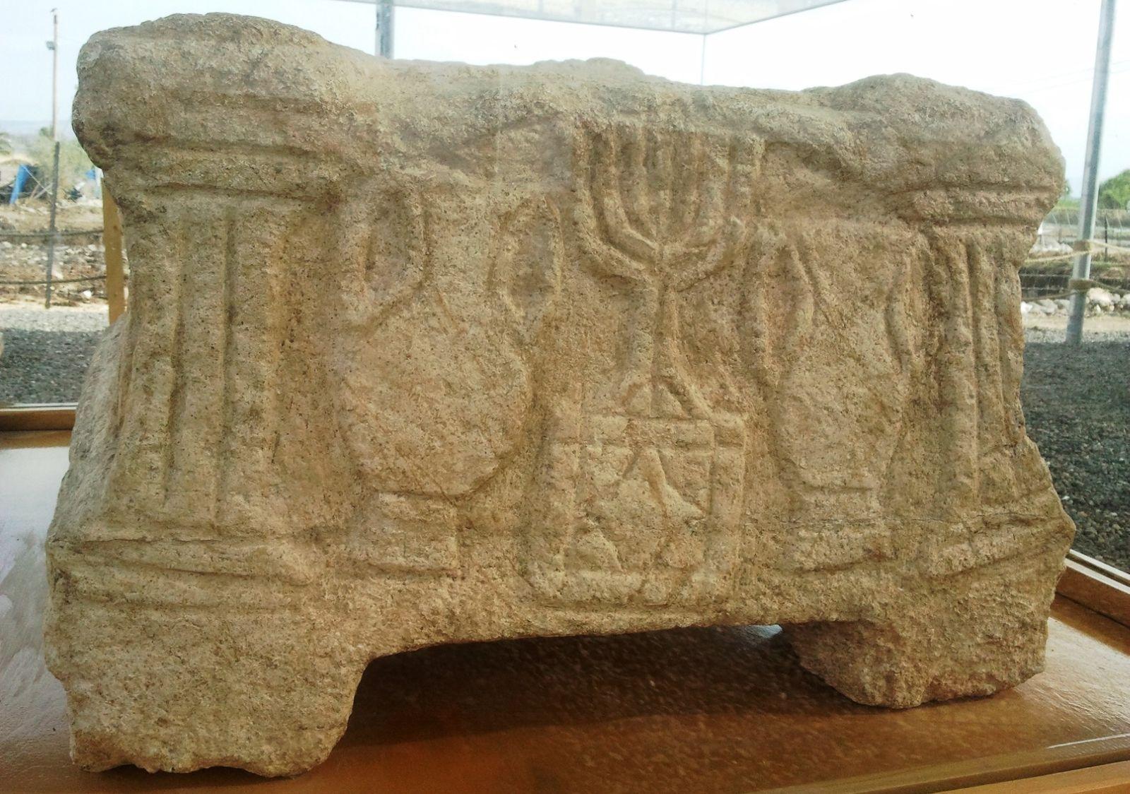 The Magdala Stone. Photo via Wikimedia Commons