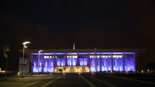Israel's Parliament awash in blue light for World Autism Awareness Day. Photo courtesy of the Knesset