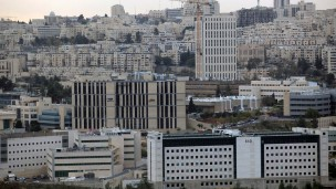 Technology centers like the Har Hotzvim industrial park in Jerusalem are attracting high-tech startups. Photo by Flash90