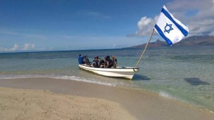 IsraAID coming to the rescue in Fiji. Photo via Facebook