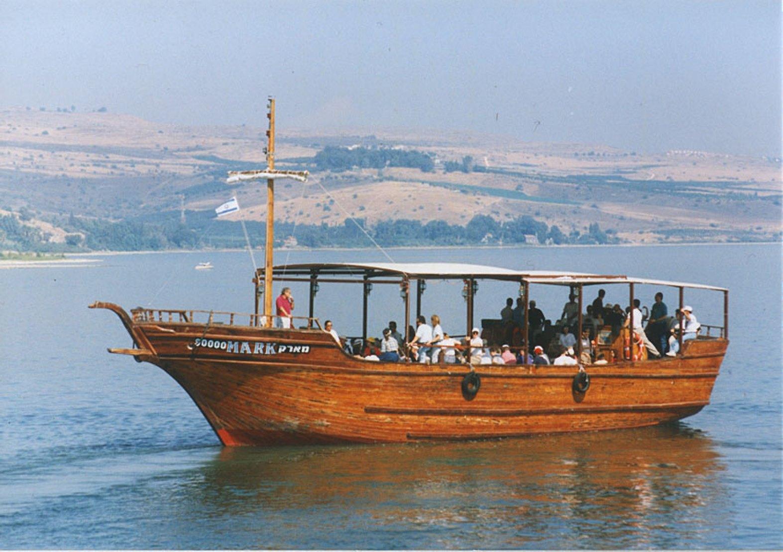 Photo courtesy of Holy Land Sailing.