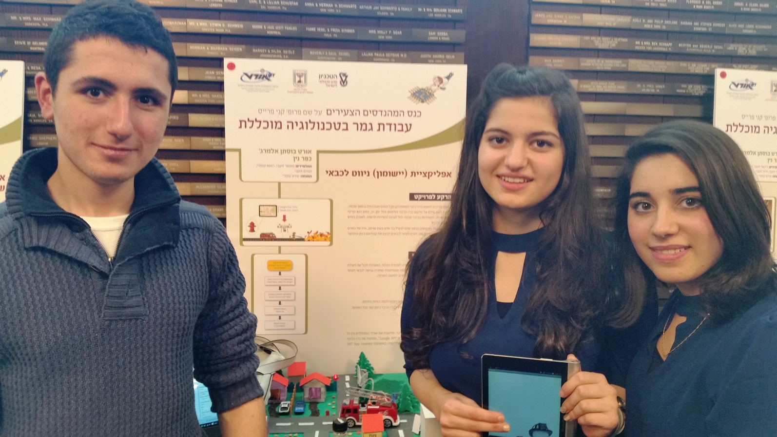 Young engineers from Kfar Nin with their award-winning project. Photo courtesy of Sci-Tech Schools