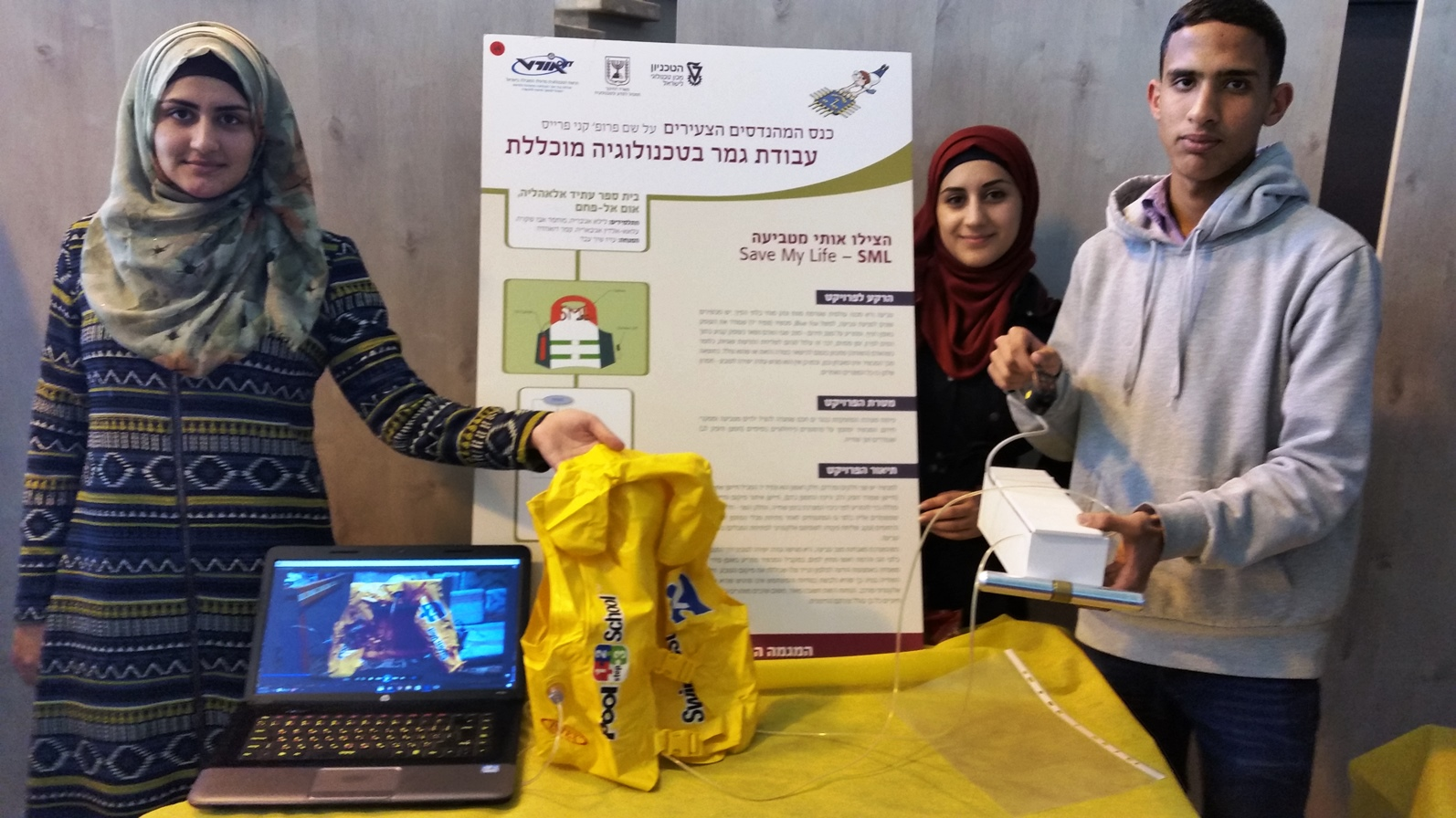 Jewish, Muslim, Druze, Bedouin and Christian Israelis all presented their projects together. Photo courtesy of Sci-Tech Schools Network