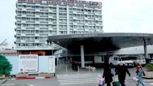 The Rambam Medical Center in Haifa. Photo by Moshe Shai/Flash90