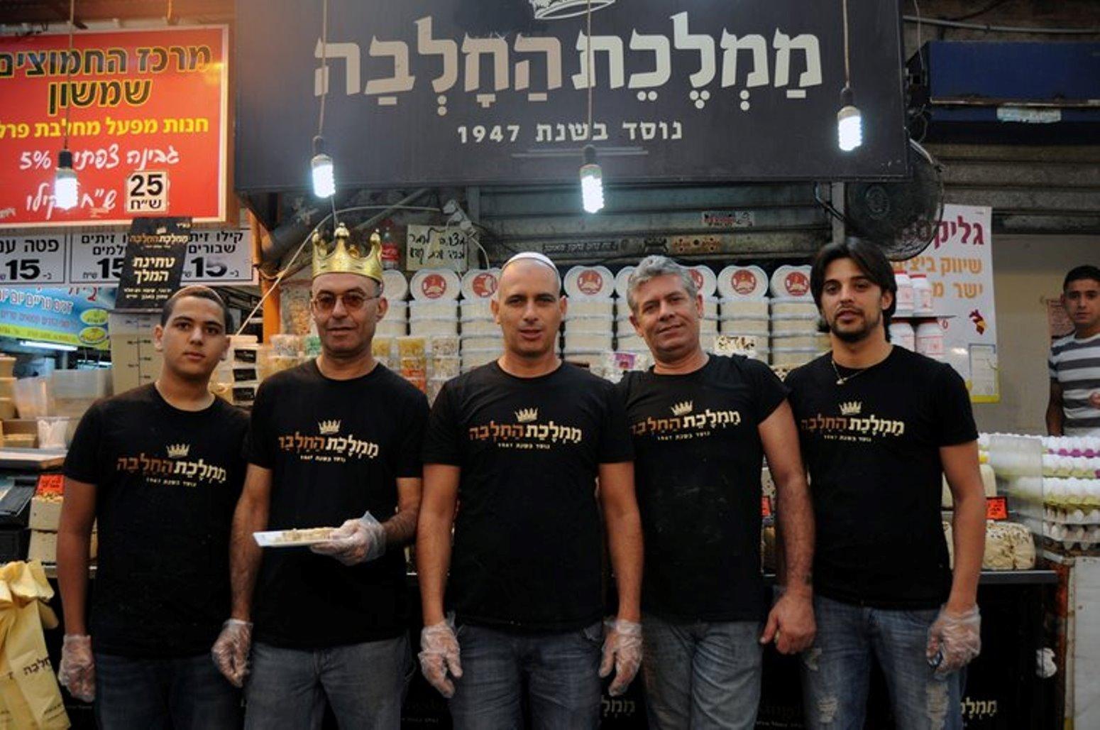 Halva Kingdom in Machane Yehuda market in Jerusalem. Photo courtesy of Halva Kingdom