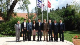 Galilee International Management Institute and China Association for International Exchange of Personnel delegates. Photo courtesy
