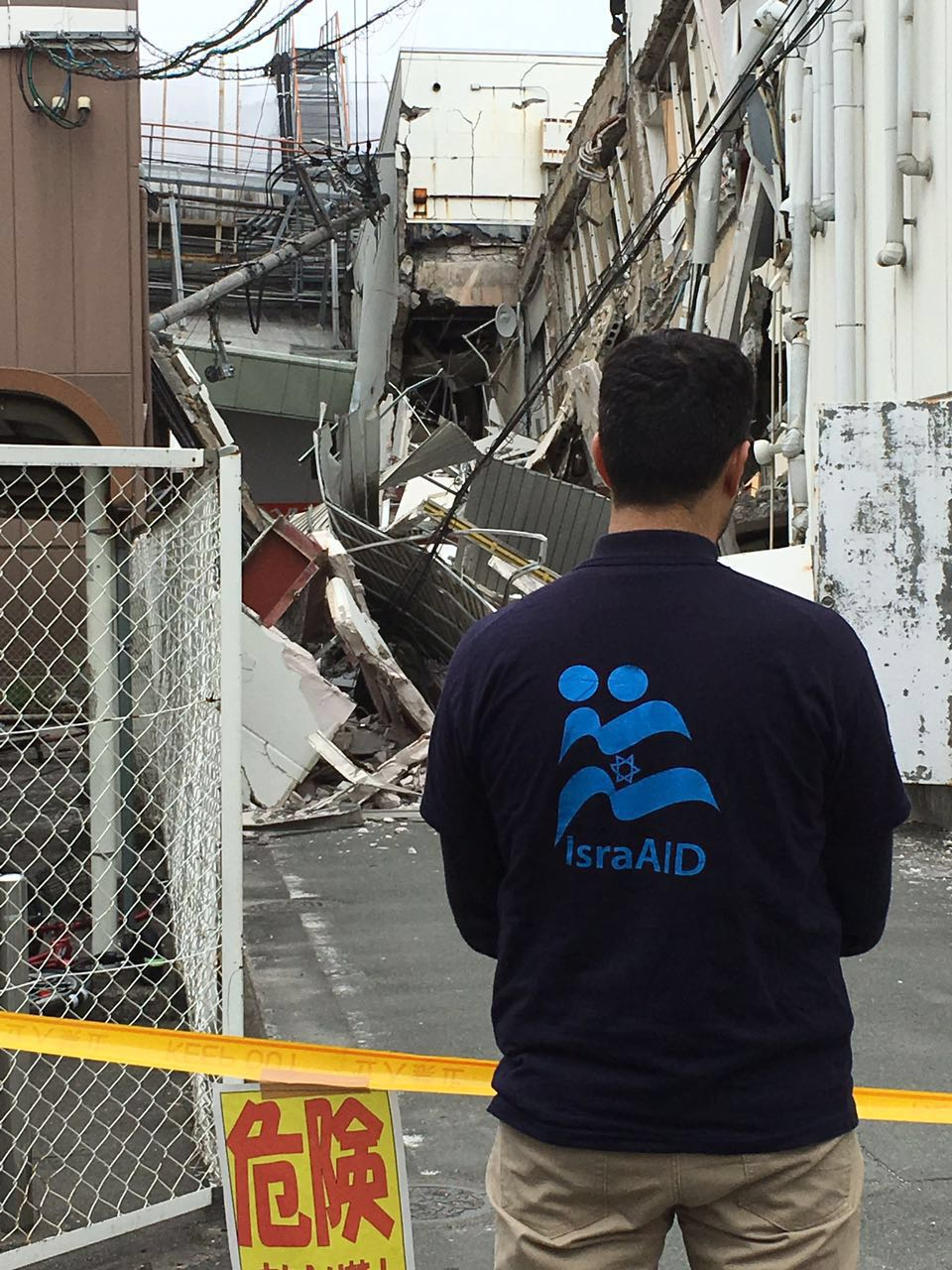'The devastation is beyond words' -- Yotam Polizer, IsraAID's Asia Director. Photo via IsraAID