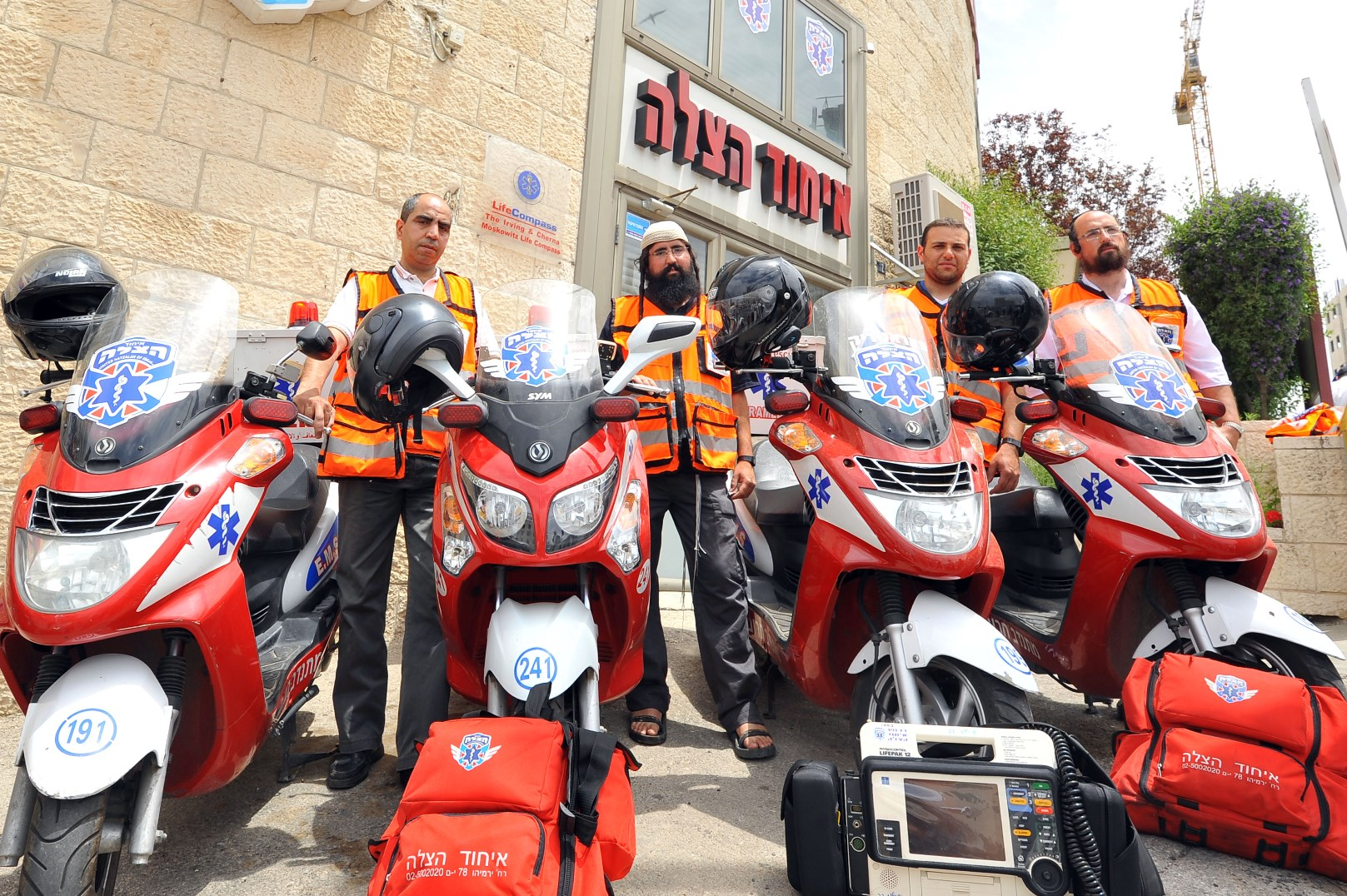 United Hatzalah volunteers span the breadth of Israeli society. Photo: courtesy