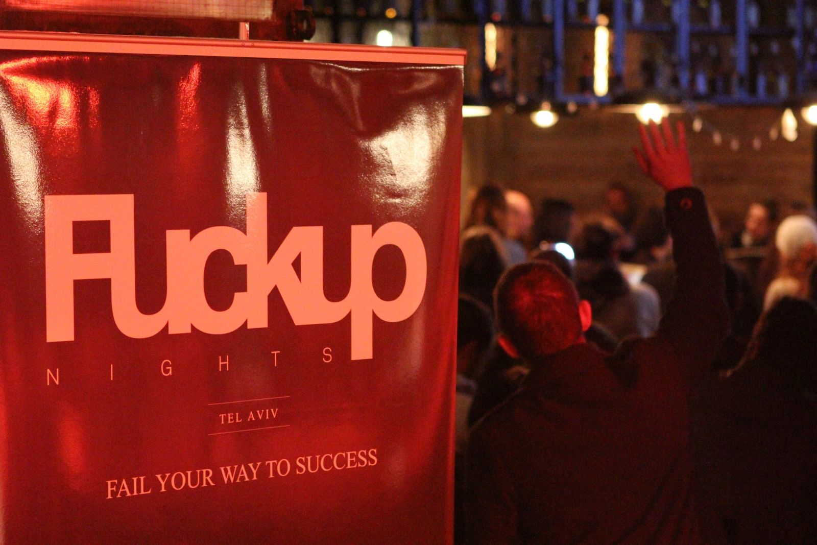 Encouraging a culture of dialogue in the entrepreneurial ecosystem in Tel Aviv on success and failure, while emphasizing that failure is part of the learning process. Photo courtesy of Fuckup Nights Tel Aviv