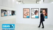 ISRAEL21c has launched its first ever online exhibition. Illustration via Shutterstock.com/layout by Viva Sarah Press