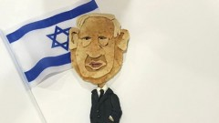 Prime Minister Benjamin Netanyahu gets a patriotic pitta treatment by GilatOrkin. Photo via Instagram
