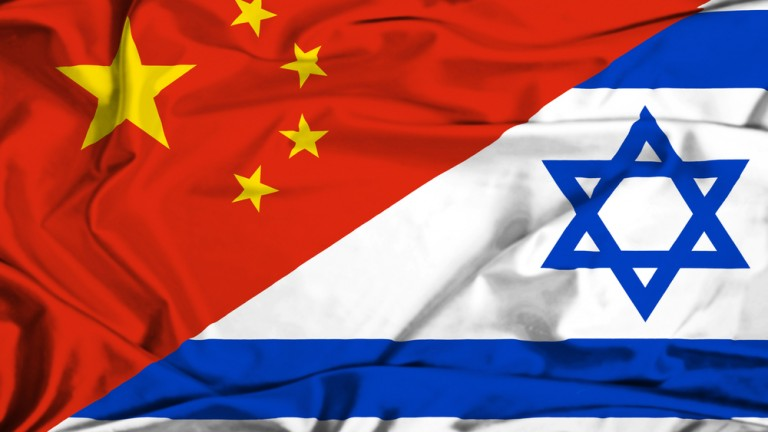 China and Israel unite for technology. Photo via Shutterstock.com