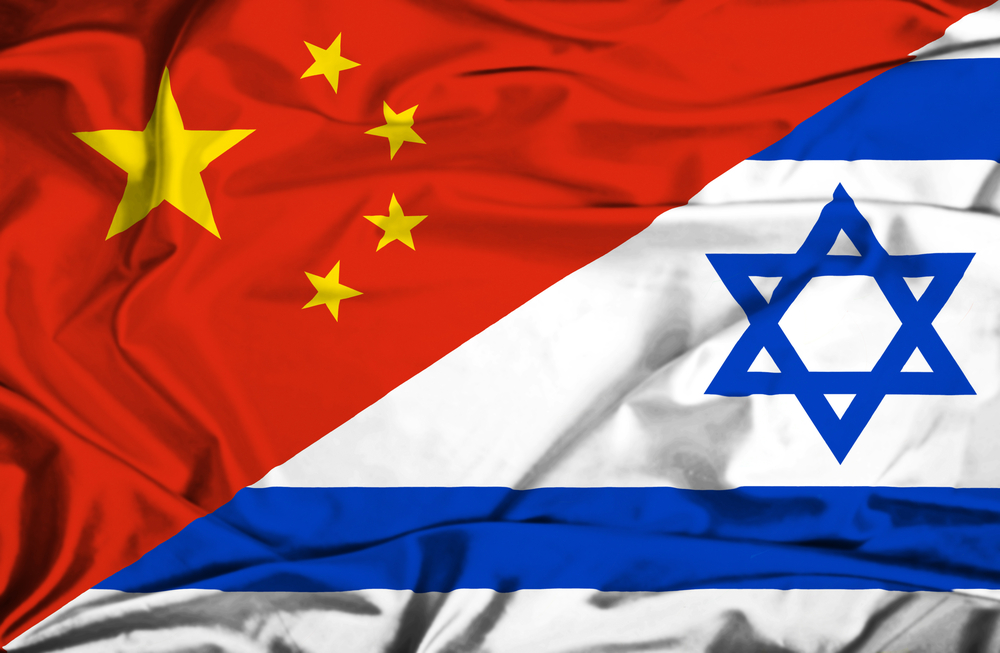 GoforIsrael 2016 tech conference set for debut in China