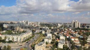 Photo of Beersheva by Leonard Zhukovsky/Shutterstock.com