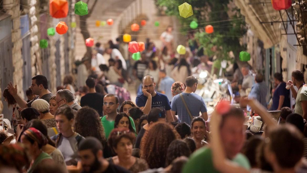 Jerusalem Arts And Crafts Fair