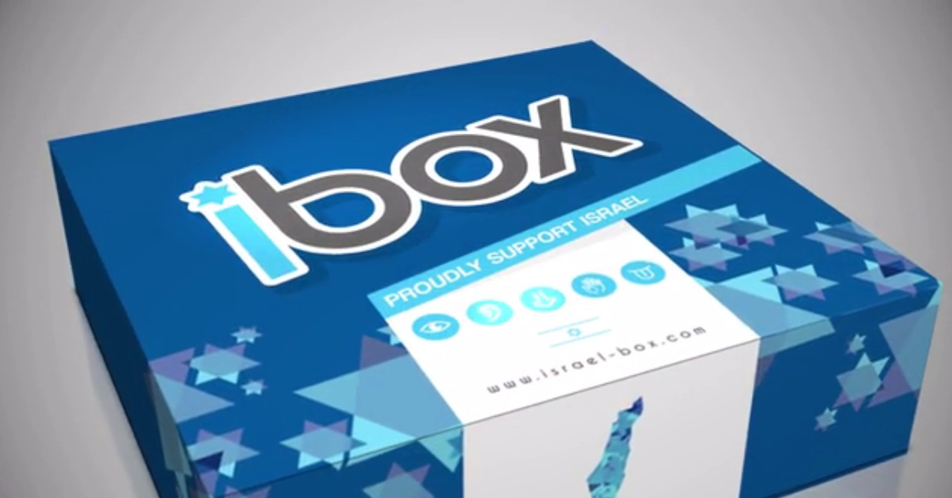 iBox contains a surprise mix of blue-and-white products. Image: screenshot