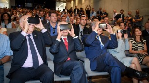 Israeli Prime Minister Benjamin Netanyahu, President Reuven Rivlin and former President Shimon Peres at the launch of the new Israeli innovation museum center, which will be established at the Peres Center for Peace. Photo by Yair Sagi/POOL