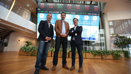 The Floor managing partners, from left, Gil Devora, Avi Cohen and Moises Cohen. Photo by Gil Porat