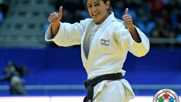 Photo of Yarden Gerbi courtesy of the International Judo Federation.