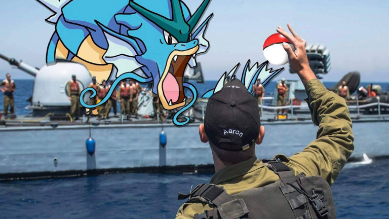 IDF proves Pokémon combat power. Photo via Facebook