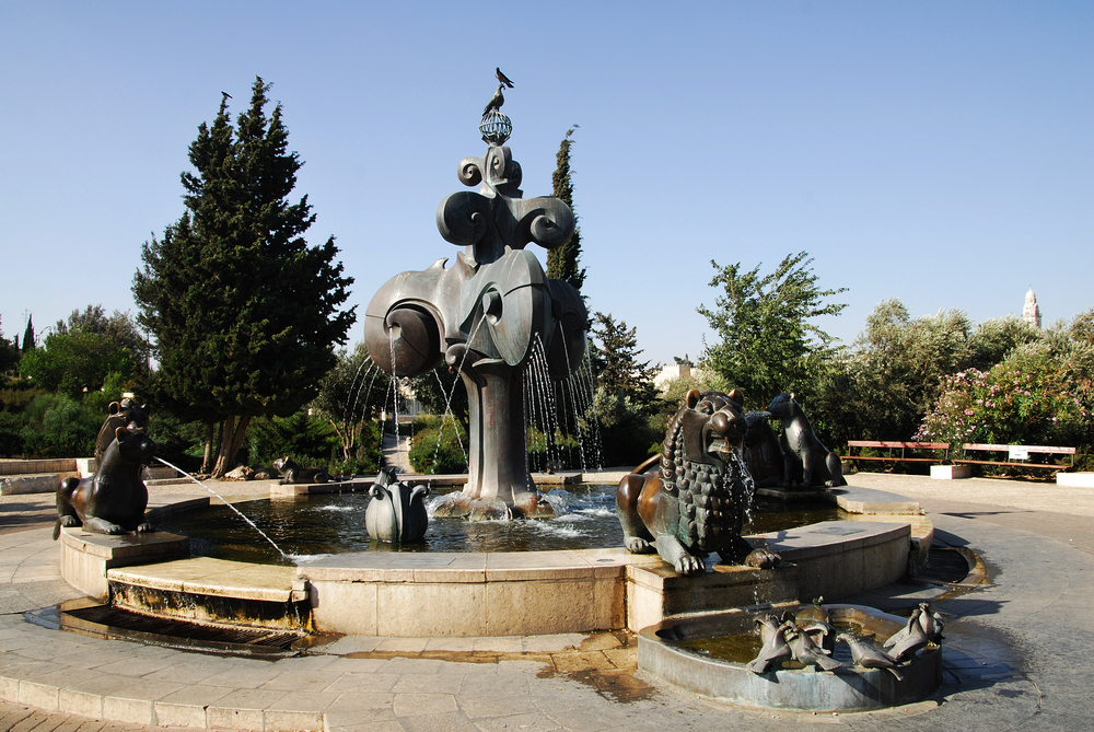 Lions Fountain in Jerusalem's Bloomfield Park. Photo via Shutterstock.com