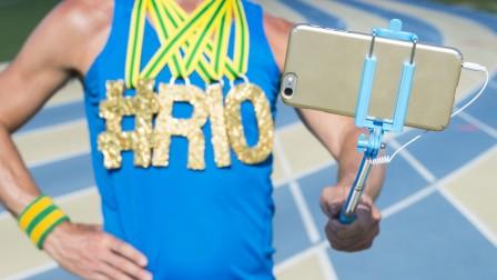 Israeli tech set to shine at Rio Olympics. Photo via shutterstock.com