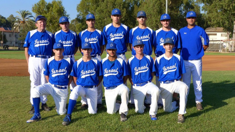 Team Israel. Photo via Israel Baseball Association