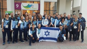Best dressed Olympians, or flight attendants? Israeli delegation poses for a photo before the Rio opening ceremony. Photo via Olympic Committee of Israel/Facebook
