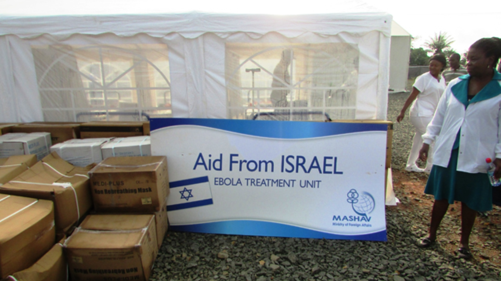 Israel shipped essential supplies to Africa in response to the Ebola outbreak in 2014. Photo courtesy of MASHAV