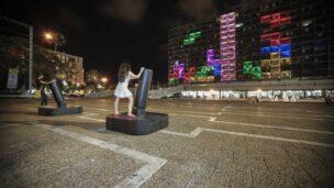 Giant Tetris in Tel Aviv. Photo by Guy Yehiely