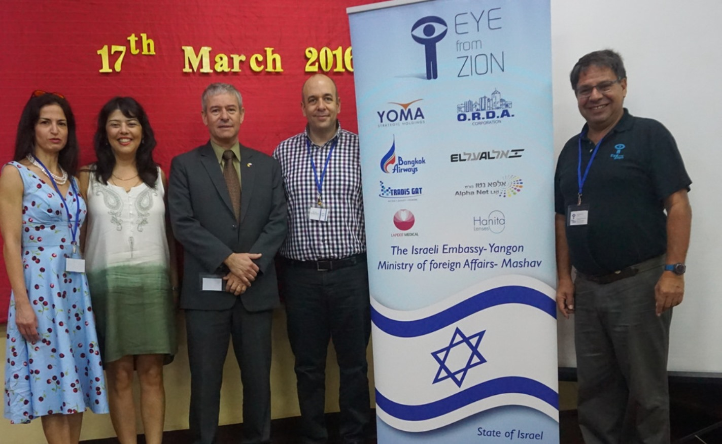 Israeli ophthalmologists Dr. Noa Geffen, Dr. Maya Kalev-Landoy and Dr. Nir Shoham-Hazon with Israeli Ambassador to Myanmar Daniel Zonshine, third from left, and Eye from Zion founder Nati Marcus, far right. Photo: courtesy