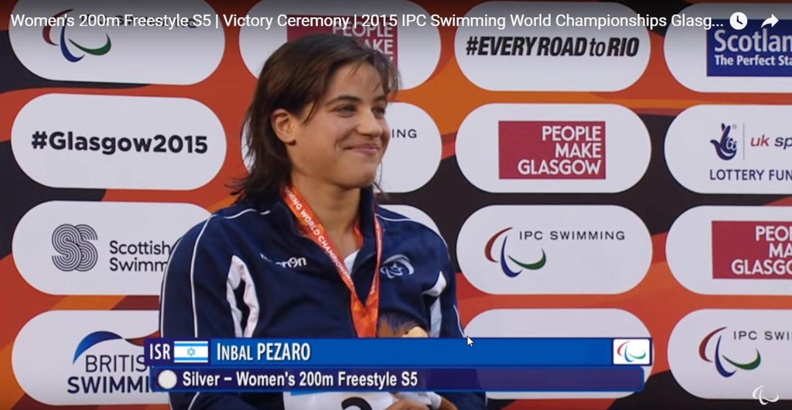 Inbal Pezaro on the podium at the 2015 World Swimming Championship in Glasgow. Photo: screenshot