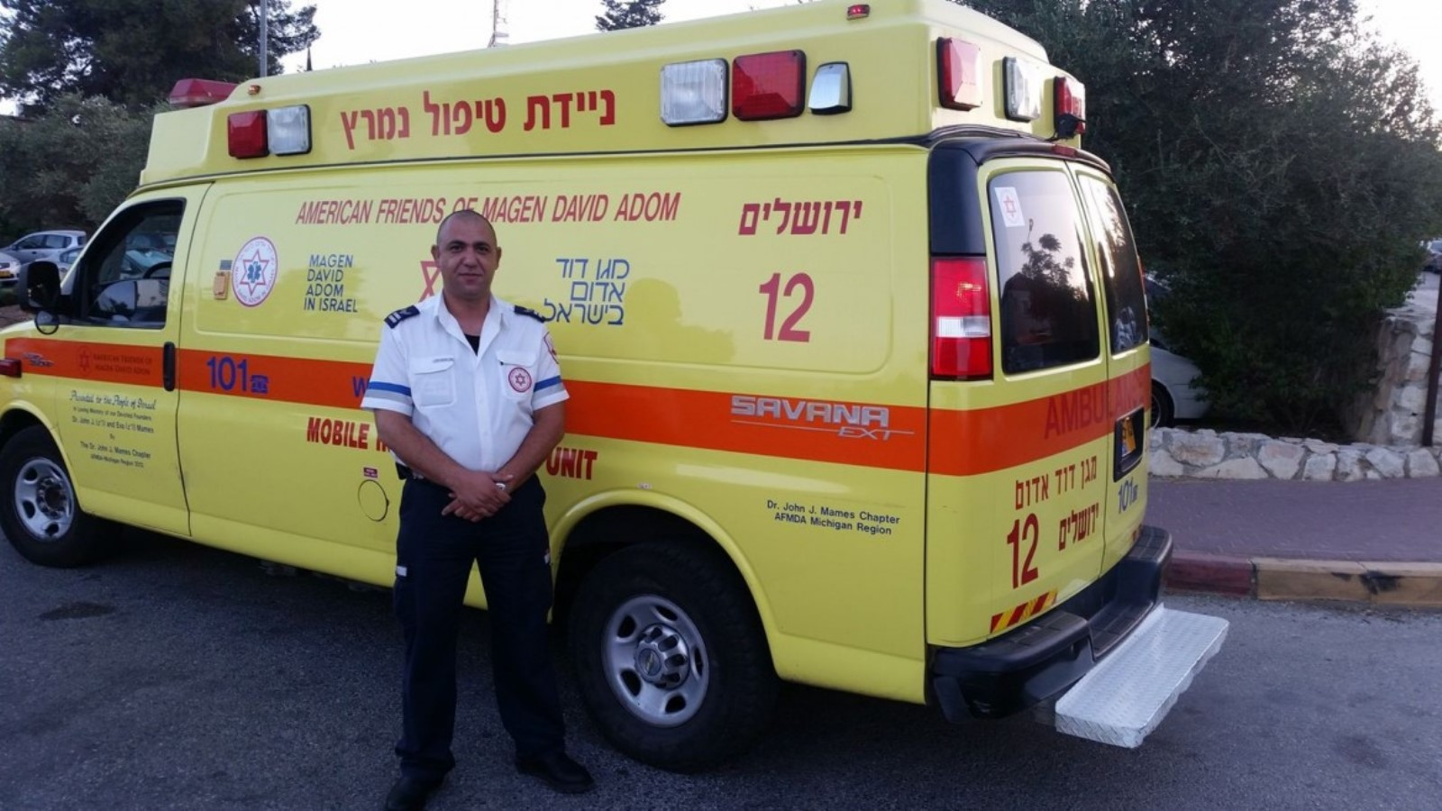 Magen David Adom senior paramedic Ziad Dawiyat. Photo courtesy of MDA