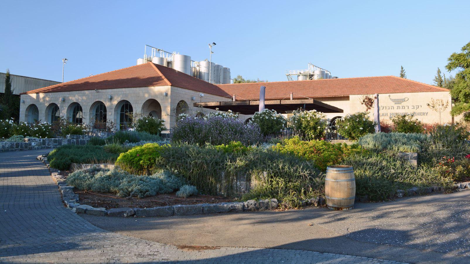 Golan Heights Winery. Photo: courtesy