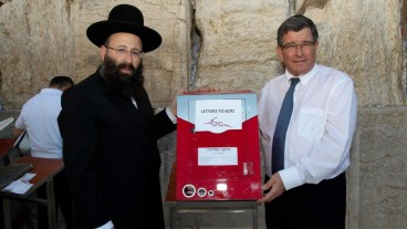 Rabbi Shmuel Rabinowitz, left, with Israel Post Director General Danny Goldstein at the Western Wall. Photo by Ran Dickstein