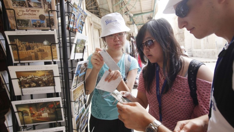 Asian students visiting Jerusalem's Old City. Photo by Miriam Alster/FLASH90