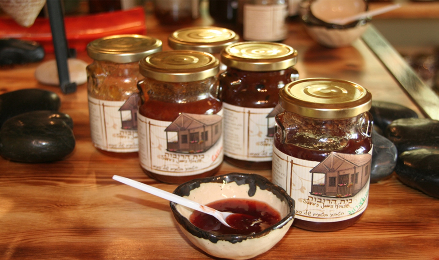Homemade spreads at Sara's Jam House near Katzrin. Photo: courtesy