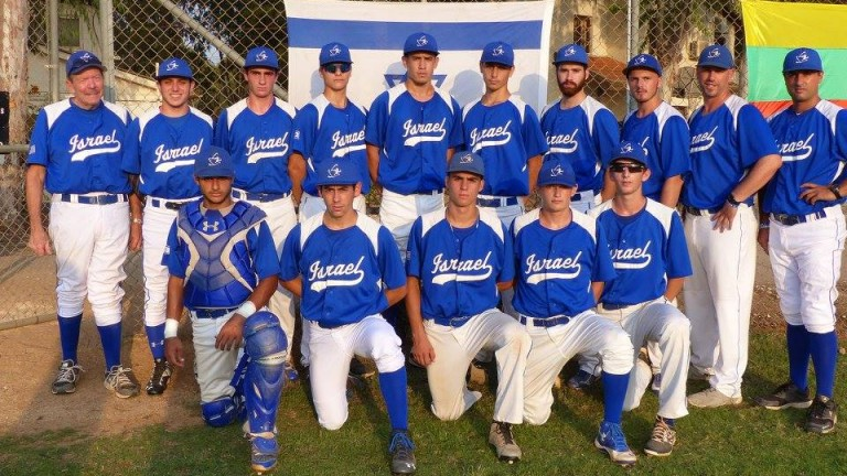 Team Israel. Photo via IAB - Israel Association of Baseball