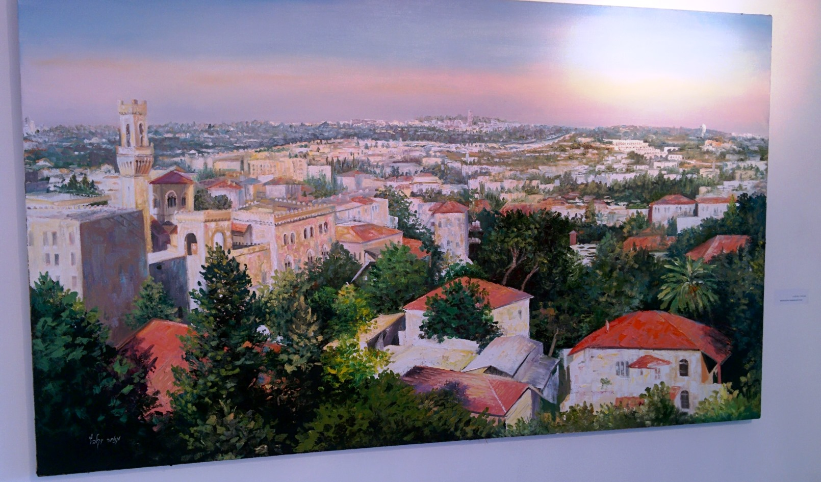 Another painting of Jerusalem by Menucha Yankelevitch. Photo by Abigail Klein Leichman