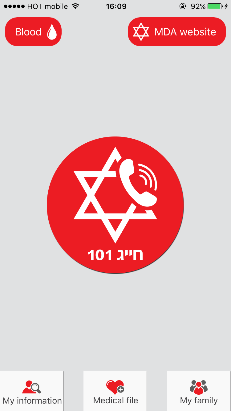 My MDA app is available in Russian, Arabic, English, Hebrew, French and Amharic. Photo: courtesy