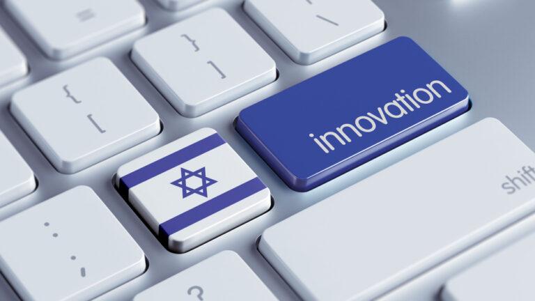 Innovation nation. Photo via Shutterstock.com