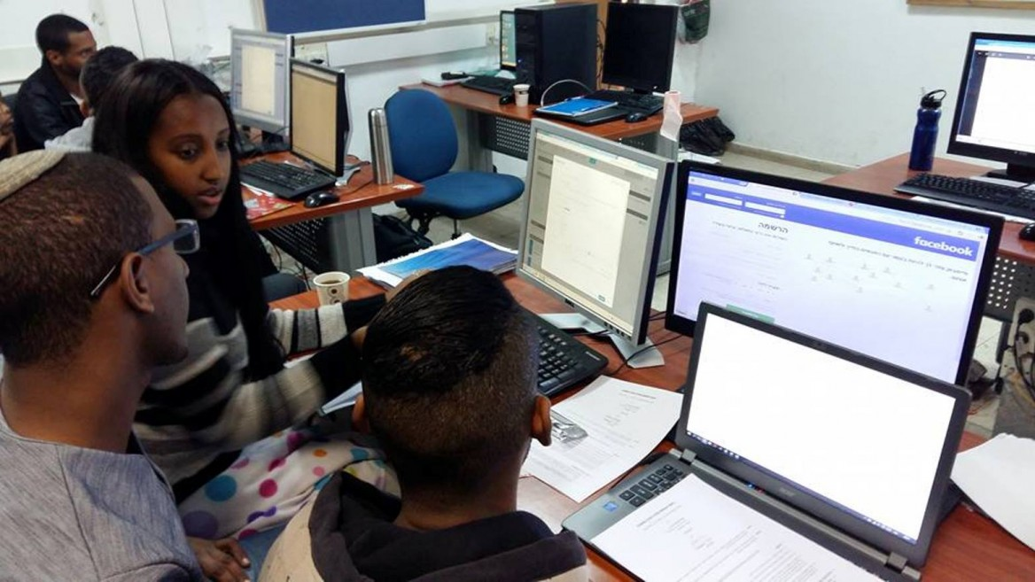 """Tech-Career students gain both technical skills and """"soft"""" skills. Photo: courtesy"""