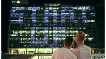 Startup Tel Aviv. Photo by Ido Biran