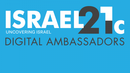 ISRAEL21c Digital Ambassador Program