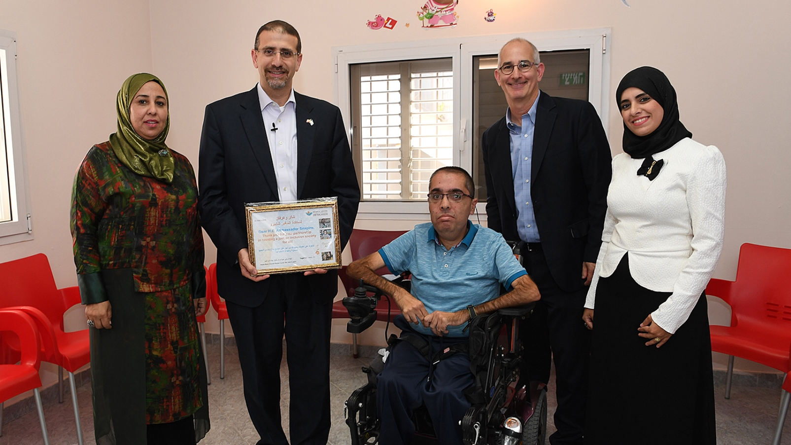 From left, BIS Sindian Center Director Majda Marei; US Ambassador to Israel Dan Shapiro; Nawaf Zmiro, director of the Family Advancement Center and Hotline; Benjy Maor of Beit Issie Shapiro; and Amal Abu Moch, a social worker at Sindian. Photo courtesy of US Embassy in Tel Aviv
