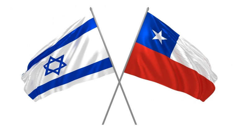 Israel-Chile illustration via Shutterstock.com