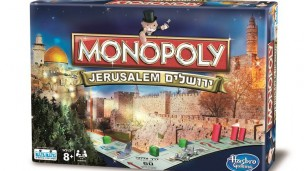 New version of the popular property-trading board game features the landmarks of Jerusalem. Photo: courtesy