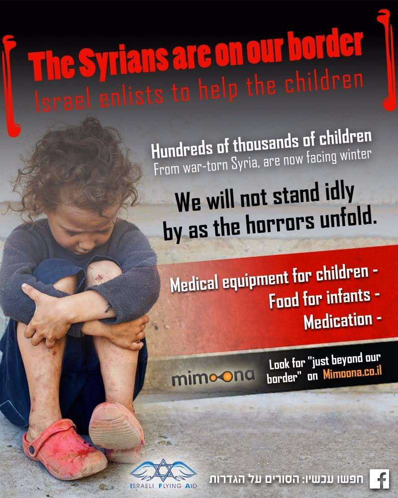 Just Beyond Our Border - Israelis for the Syrian Children