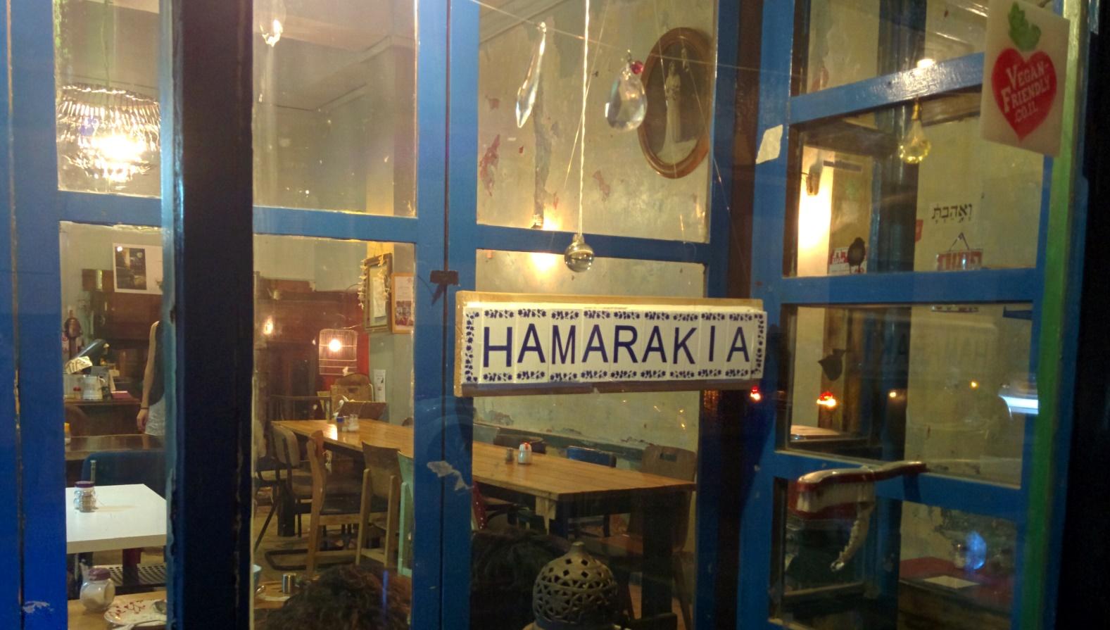 Hamarakia (The Soupery) in Jerusalem. Photo: courtesy