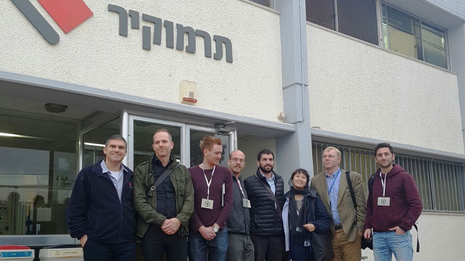 Participants in Israel's first CSR conference visiting Termokir, an Israeli maker of thermal plaster. Photo courtesy of Maala